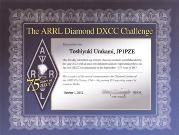 DDXC_Award.jpg
