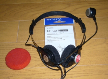 Ear_pad.jpg