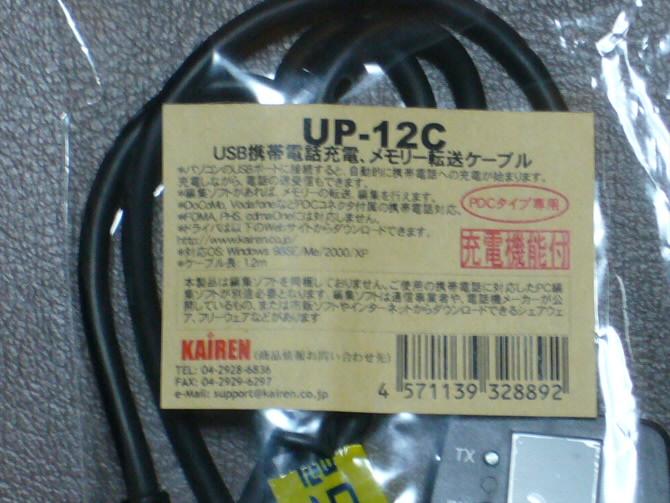 P1000612圧縮.jpg