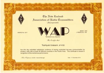 WAP_Award.jpg