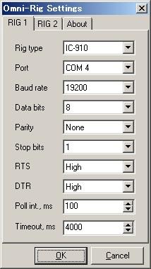 omnirig_setup.jpg